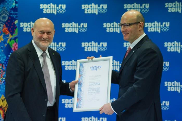 Baltika Breweries named official Sochi 2014 beer supplier