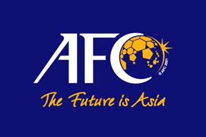 AFC U-19 Championship draw invitation