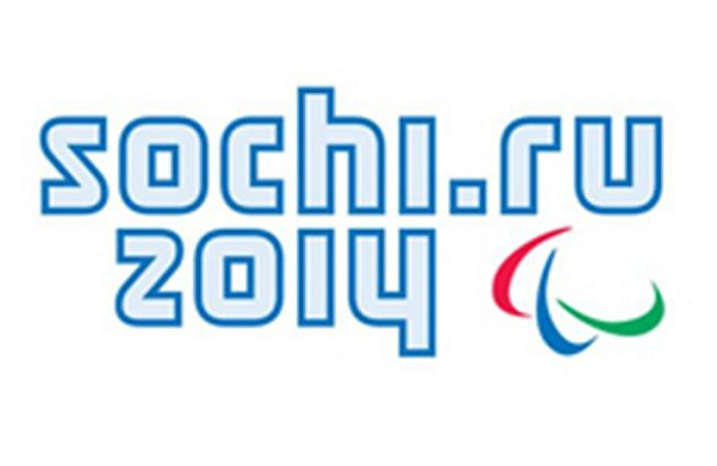"Annual ""Sochi 2014 Teacher"" Contest Launched"