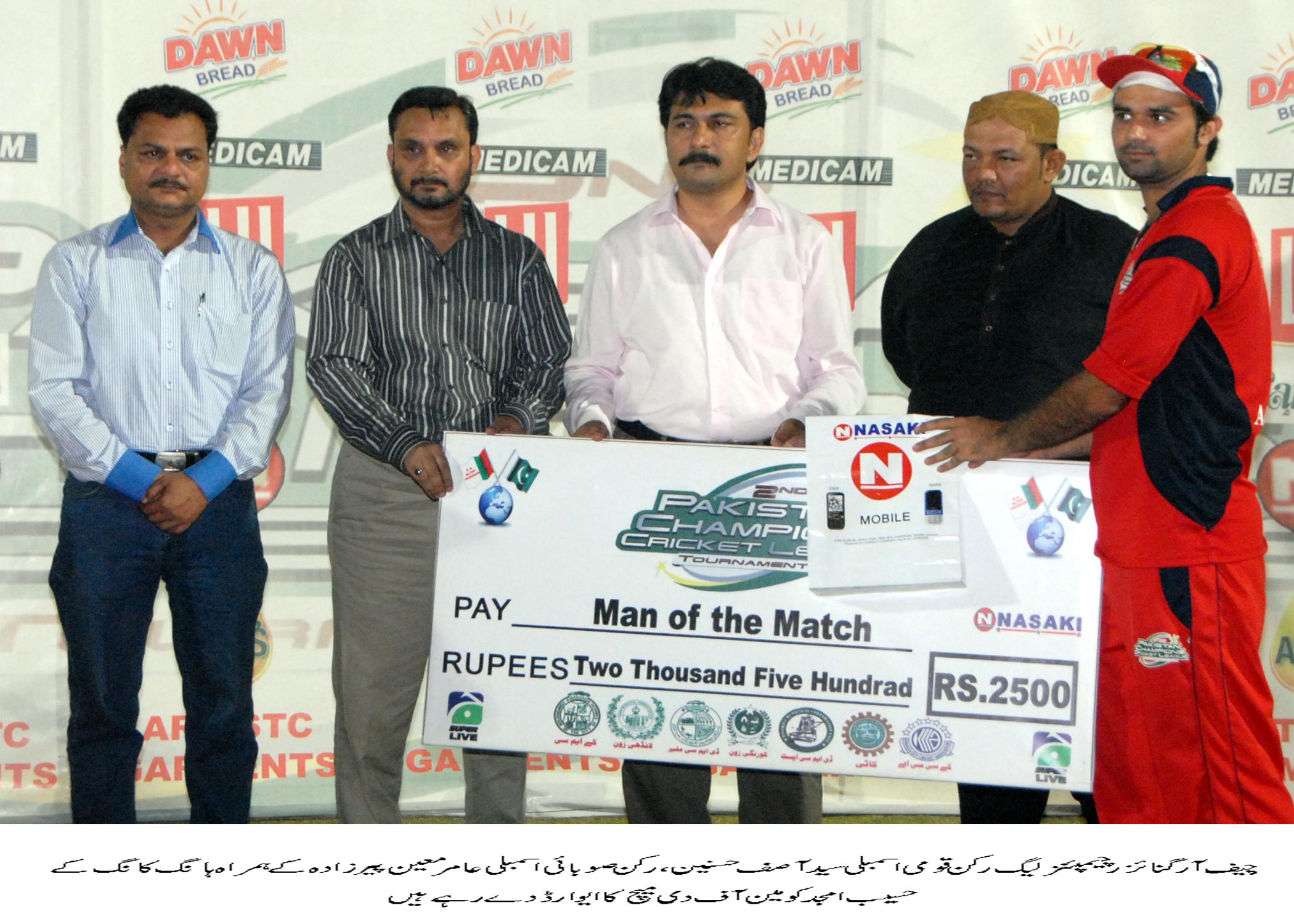 Pakistan Champions Cricket League – PCCL, Matches Results