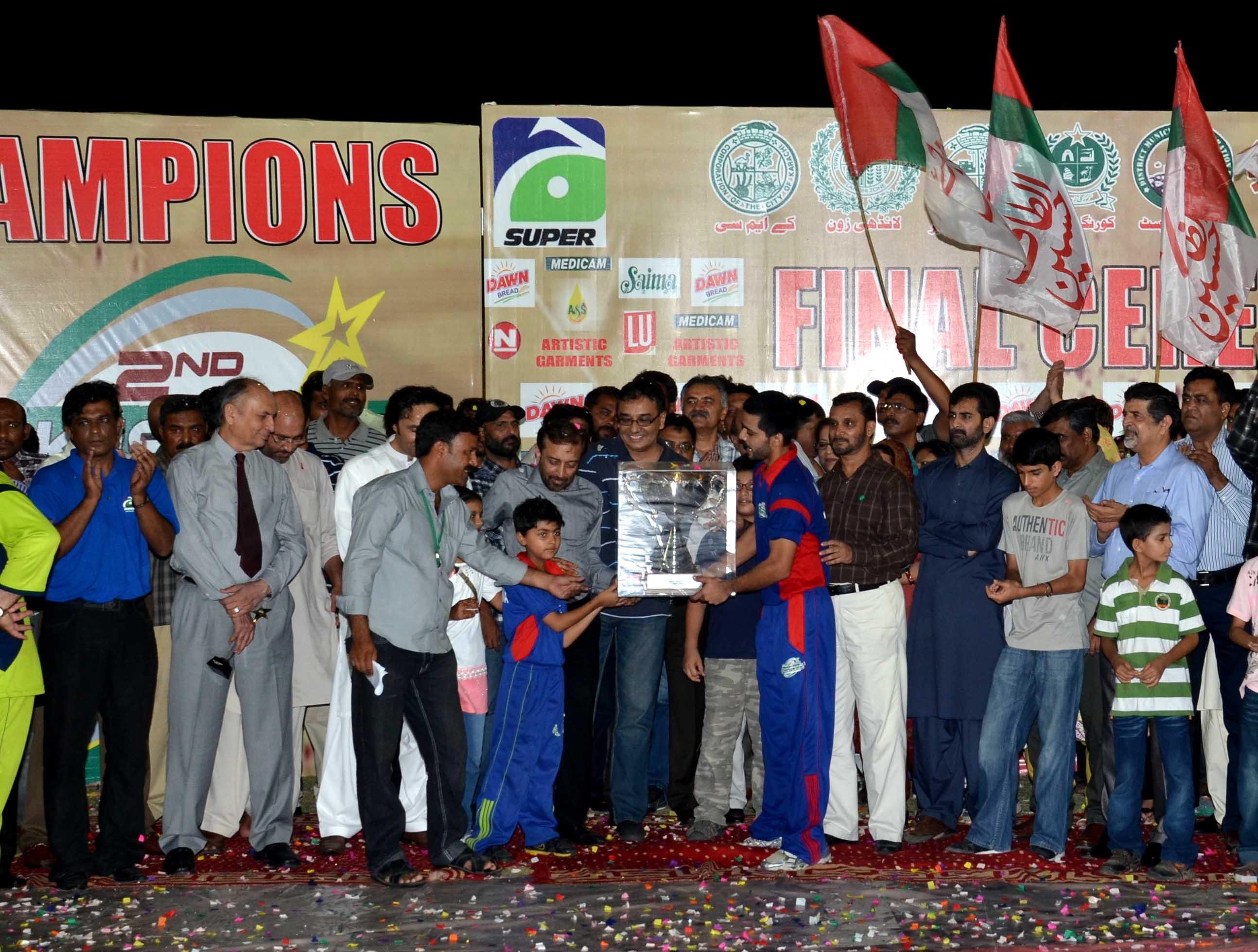 Pakistan Champions Cricket League 2012