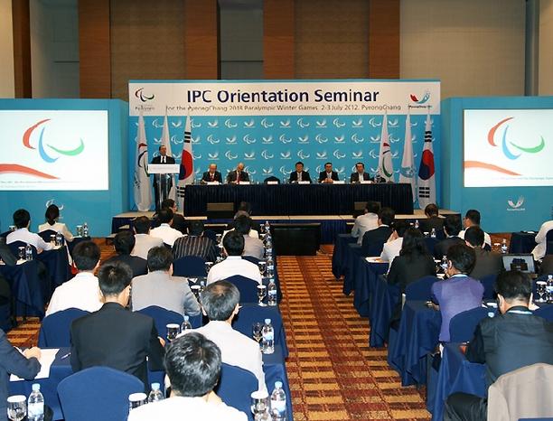 IPC Delivers Orientation Seminar for PyeongChang