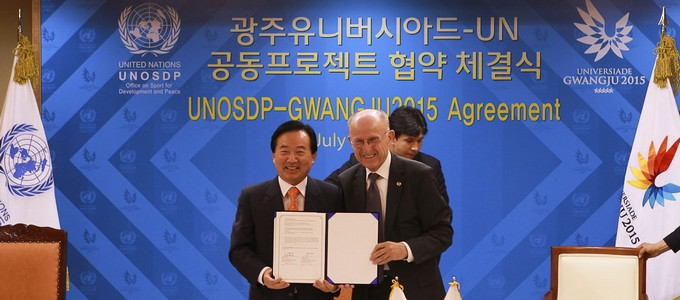 UN signs agreement with Gwangju Universiade