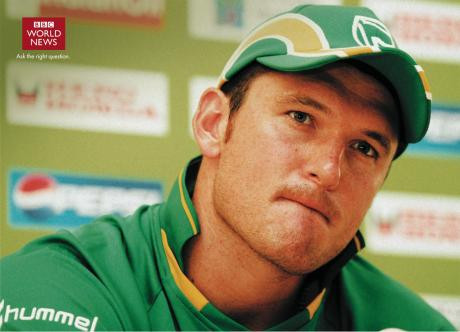Graeme Smith says ICC U19 Cricket World Cup