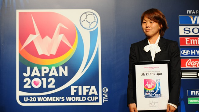 FIFA U-20 Women's World Cup Japan 2012