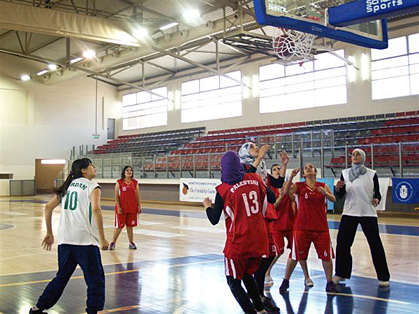 9th Asian University Basketball Championship