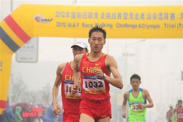 IAAF Race Walking Challenge 2013