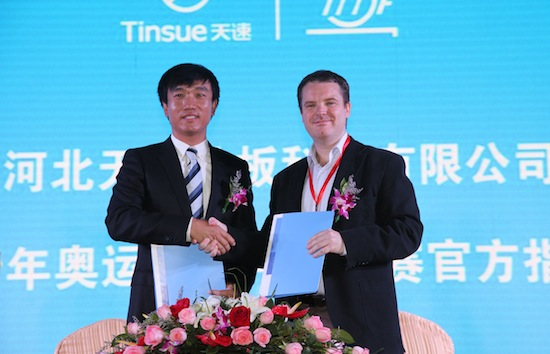 Hebei Tinsue is Nanjing Youth Olympic Games