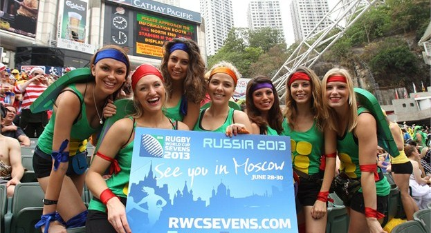 Media Accreditation Rugby World Cup Sevens
