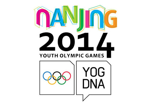 Nanjing Youth Olympic Games on track