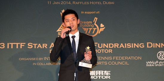 Inaugural ITTF Star Awards goes off with a Bang