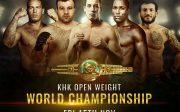 KHK World Championships announced