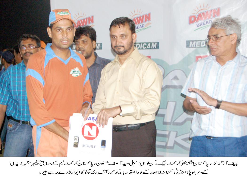 2012 Pakistan Champions Cricket League (PCCL)