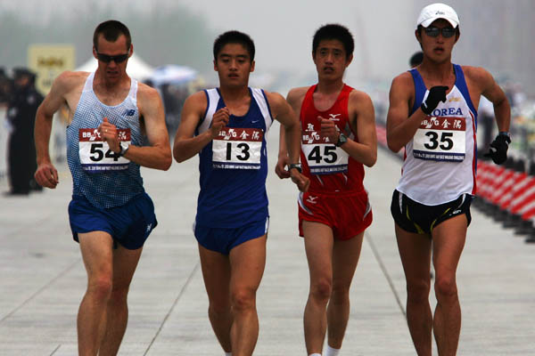How much to win, who can race, and how many to score? – IAAF World Race Walking Cup