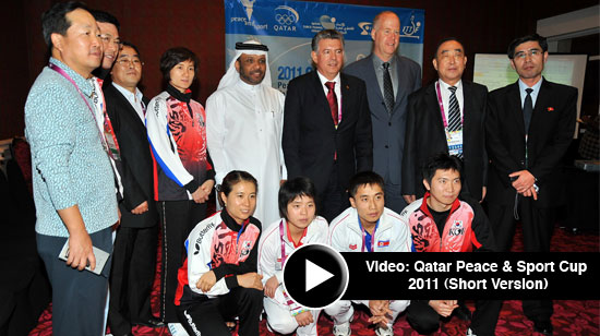 """ITTF Nomination for """"Sport Event of the Year"""""""
