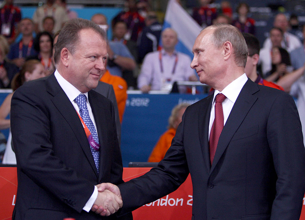 The 8th Dan of Judo attributed to Russian President