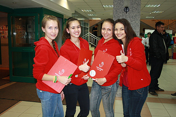 Kazan 2013 Volunteer Application Process